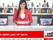 اعرف كيف يدرس الطلاب فى منازلهم من تليفزيون اليوم السابع.. فيديو