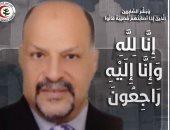 نقابة الأطباء تنعى الدكتور السيد عبد المنعم بعد وفاته بكورونا