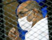 العربية: إنهاء خدمة 233 موظفا بالبنك المركزى فى السودان