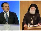 وزير خارجية قبرص يلتقى بطريرك الروم الأرثوذكس