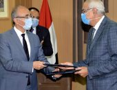 جامعة الزقازيق توقع بروتوكول تعاون مع جامعة المنصورة لزراعة الأعضاء