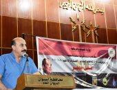 """فيديو.. محافظ أسوان لـ""""شباب أهل مصر """" نتوسع فى إقامة المناطق الصناعية لجذب الإستثمارات"""