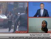 باحثة بالمركز المصرى توضح السيناريوهات أمام الجماعة الإرهابية بعد الانشقاق