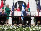 إسرائيل والإمارات تبحثان التعاون بمجال الطاقة