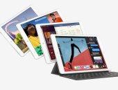 إيه الفرق؟.. أبرز الاختلافات بين جهازى iPad Pro 11-inch وiPad Air (2020)