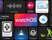 أبل تطلق اليوم نظام التشغيل watchOS 7 مع ميزة تتبع النوم