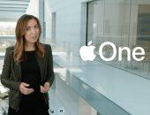 تعملها إزاى.. طريقة التسجيل فى خدمة Apple One الجديدة