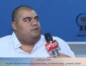الرئيس السيسي يرسم البسمة على وجوه أسرة مريض السمنة المفرطة بالغربية.. فيديو