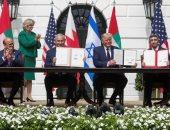 حكومة نتنياهو توافق على اتفاق تطبيع العلاقات بين إسرائيل والبحرين