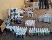 ضبط 500 عبوة أدوية بيطرية غير صالحة وغير مسجله ولحوم فاسده بالبحيرة (صور)