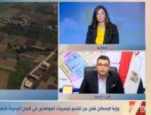 رئيس جهاز القاهرة الجديدة: قانون التصالح شهادة ميلاد للحفاظ على حق المواطن