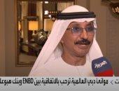 """موانئ دبي تؤكد لـ""""العربية"""" استعدادها للتعامل مع موانىء إسرائيل إذا وجد الطلب"""