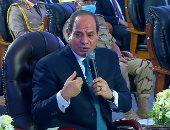 """السيسي للمتربصين بمصر: """"كفوا ألسنة الكذب والتشكيك.. وخلوا أموالكم للإصلاح"""""""