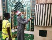 الأوقاف تواصل حملة نظافة وتعقيم المساجد استعدادا لصلاة الجمعة.. صور