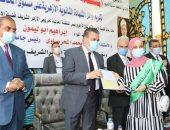 محافظ المنوفية ورئيس جامعة الأزهر يكرمان أوائل الشهادة الثانوية الأزهرية (صور)