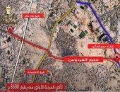 محافظة القاهرة تصرف تعويضات مادية لسكان 220 عقار بمسار محور الفردوس
