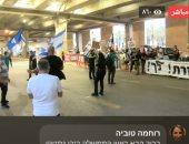 إسرائيليون يتظاهرون أمام مطار بن جوريون ضد تجميد الاستيطان ومواجهة كورونا