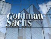 جولد مان ساكس: اقتصاد مصر قوى وراسخ ويجعلها الأقوى بين الأسواق الناشئة