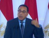 نص كلمة رئيس الوزراء بافتتاح الجامعة المصرية اليابانية للعلوم والتكنولوجيا