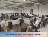 هيئة ضمان جودة التعليم تشيد بالاهتمام غير المسبوق بالملف في مصر.. فيديو
