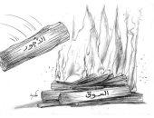 كاريكاتير صحيفة إماراتية.. نار الأسعار تلتهم الأجور