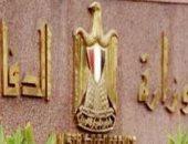 خوارج العصر.. وثائقي يرصد مخططات أهل الشر فى تدمير الشعوب العربية