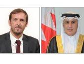 وزير السياحة البحرينى يبحث مع نظيره الإسرائيلى تطوير القطاع السياحى