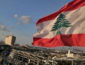 نائب رئيس البرلمان اللبنانى: عملية تشكيل الحكومة الجديدة دخلت مرحلة جدية