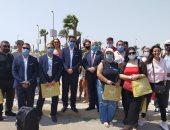 وصول أولى رحلات الطيران الشارتر من أرمينيا إلى شرم الشيخ اليوم