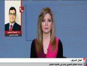كاتب صحفى يؤكد انتشار الفساد داخل المجتمع القطرى نتيجة سياسات تميم
