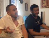 """محمد دياب ومحمد جمعة يغنيان """"تلات سلامات"""" في أحدث ظهور.. فيديو"""