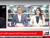 """موجز الفن من تلفزيون اليوم السابع.. إليسا تغازل أصالة والفيشاوى يستعد لطرح """"نمبر 2"""""""