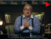 إبراهيم عيسى يكشف أسباب اختراق حسن البنا محافظة الإسماعيلية لإنشاء الإخوان