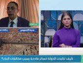 سبب تبوير الأرض ورفع الأسعار.. خبير يكشف أضرار مخالفات البناء الفادحة.. فيديو