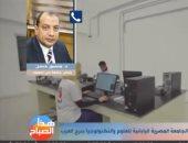 """رئيس جامعة بني سويف لــ""""إكسترا نيوز"""": طفرة كبيرة حدثت في التعليم العالي بمصر"""