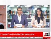 موجز الرياضة من تليفزيون اليوم السابع: مدرب جديد للزمالك.. وإنقاذ محمد صلاح من حادث