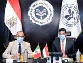 رئيس هيئة الاستثمار يبحث مع سفير المكسيك زيادة الاستثمارات المكسيكية بمصر
