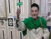 """وفاة أشهر مجذوب للسيدة زينب صاحب مقولة """"يا ميه العطشان يا ست يا كريمة"""""""