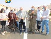 محافظ جنوب سيناء يفتتح طريقى المدرسة المصرية اليابانية وجامعة الملك سلمان