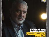 مشخصاتي الإخوان.. إسماعيل هنية هربان في قطر ويتحدث عن الأهداف الاستراتيجية للاحتلال الإسرائيلي