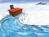 كاريكاتير كويتى يسلط الضوء على أزمة سوق العمل