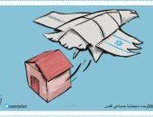 كاريكاتير أردنى يتناول توسع إسرائيل فى بناء المستوطنات بالقدس