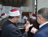 وزير الأوقاف ومحافظ البحر الأحمر يشهدان توزيع لحوم صكوك الأضاحى