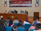 محافظة المنيا تنظم زيارات ميدانية وجولات للشباب بالمشروعات القومية .. صور