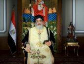 البابا تواضروس يطالب أمين كنائس الشرق الأوسط الجديد بالحفاظ على أهداف المجلس