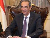 """وزير الاتصالات يكشف أسباب اختيار """"الإدارية"""" العاصمة الرقمية العربية فى 2021"""