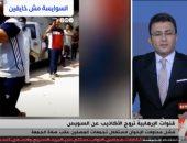 إعلام الإرهابية يروج أكاذيب بعد فشل محاولات الإخوان استغلال تجمعات للمصلين بالسويس