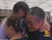 شاهد لحظة لم شمل أسرة بابنها بعد اختطافه منذ 38 عاما فى الصين
