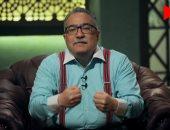 """إبراهيم عيسى يكشف أسباب اختيار حسن البنا """"المقاهى"""" لنشر فكره"""