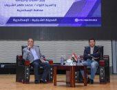 محافظ الإسكندرية ووزير الشباب يشاركان فى فعاليات برلمان طلائع مصر